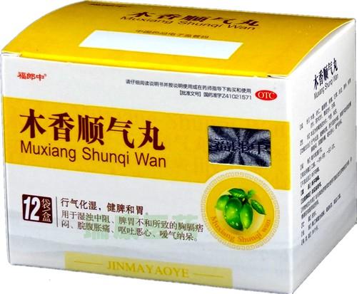 木香顺气丸 - 消化系统