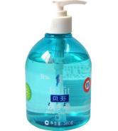 洗手液(1瓶)