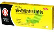 铝碳酸镁咀嚼片 (珮夫人)=